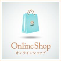 OnlineShop オンラインショップ