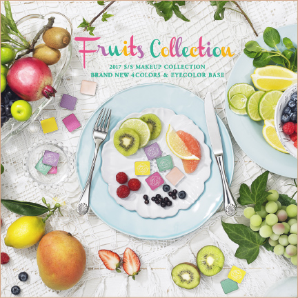アイズグラッセ 4colors Fruits Collection