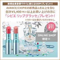 【冬季限定カラー】アイズグラッセ ロゼ&ライトアップベース ブルー