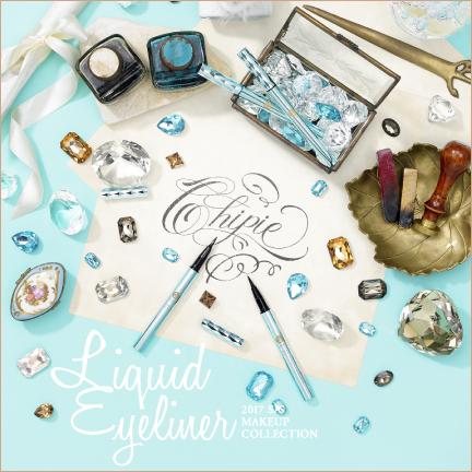 LIQUID EYELINER(アイライナー)宝石をちりばめたようなエレガントで鮮やかな発色と繊細なブラシタッチで存在感のある艶やかな目もとに彩るリクイドタイプのアイライナー。